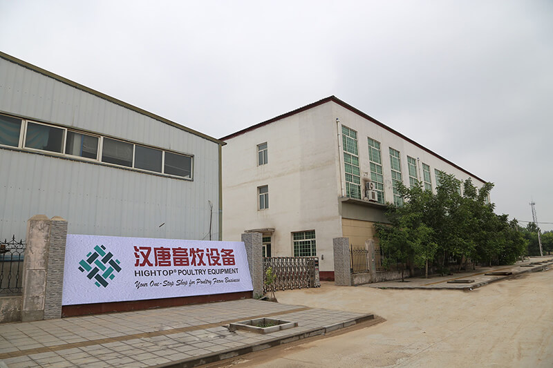 hightop poultry equipment factory